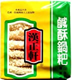 z rice - Hanzhengxuan Rice Cake 7 Oz z (pack of 2)