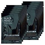 Black Forest Spa® Acne Blackhead Killer anti acne facial mask Peel Off Mask 10pcs Pack 10x6ml