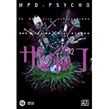 MPD PSYCHO T12