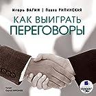 Kak vyiigrat peregovoryi Audiobook by I. O. Vagin, P. S. Ripinskaya Narrated by Sergey Kirsanov