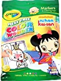 Crayola Color Wonder Nick NI HAO KAI LAN Coloring Pad and Markers