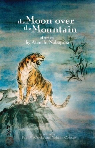 The Moon Over the Mountain: Stories