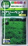 【種子】緑肥用ベッチ ヘアリーベッチ 60ml