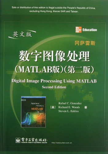 Digital Image Processing Using MATLAB (Second Edition)(Chinese Edition)