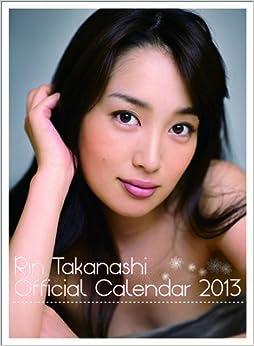 高梨臨 カレンダー 2013年   B008WZKPCI
