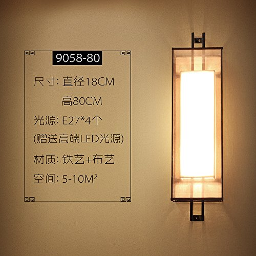 Modernes, minimalistisches Hotel chinesische Lampe Chinesische retro Wohnzimmer Bügeleisen Nachttischlampen gang Wandleuchte, 18 * 80 cm