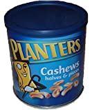 Planters Cashews Can Safe Stash Diversion Cash, Jewelry Box, Money Coin Safe by The Can King