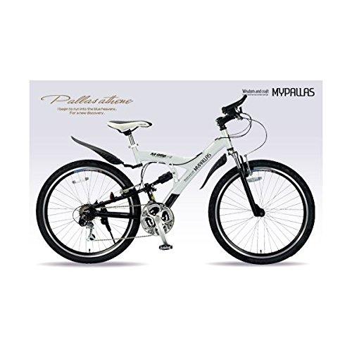 Aggressor マウンテンバイク MYPALLAS(マイパラス) MTB26 18SP Wサス/アルミ M-960-2 ホワイト【代引不可】 生活用品 [並行輸入品] B018J7KYZG