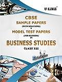 U-Like Business Studies Class XII