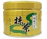 Narutakino-shiro 150g tin , Premium Ceremonial Grade Matcha Yamamasa Koyamaen
