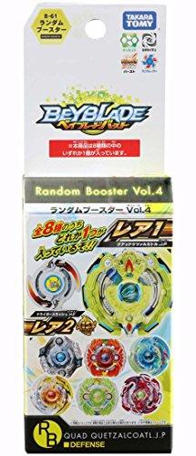 Beyblade burst B-61 booster random vol.4 Quad Quetzalcoatl