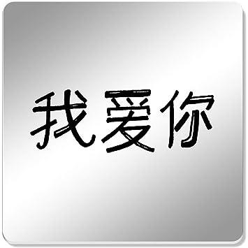 Azeeda 6 X Chinesisch Ich Liebe Dich Spiegel Untersetzer