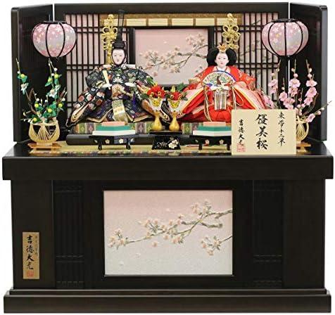 雛人形 吉徳 三五親王 収納飾り 優美桜 HNY-605-412 収納飾り 吉徳大光 ひな人形