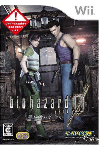Biohazard 0 [Japan Import] (Resident Evil 5 Wii)