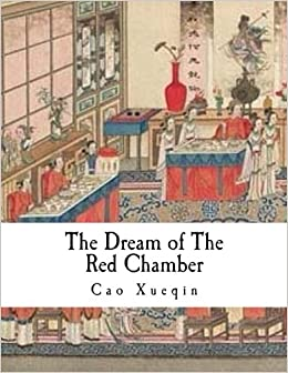 dream of the red chamber characters