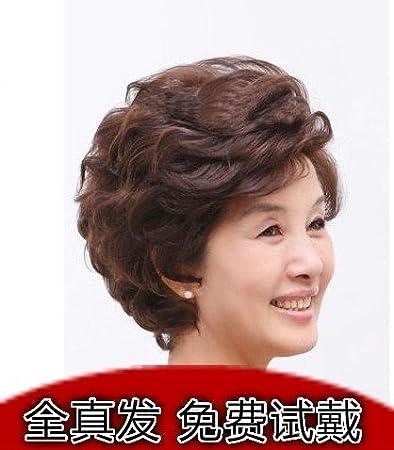 Amazon 2018 Realistic Short Curly Hair Fluffy Short Hair Old