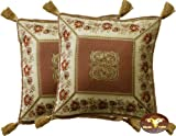 """Aubusson Style 2 Cushion/pillow Cover 18"""" Embroidered with Intricate Golden Threads 19C"""
