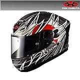 OGK:限定レプリカモデル!FF-5 AKIYOSHI-GPレプリカヘルメット