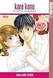Kare Kano Volume 21 (Kare Kano (Graphic Novels))