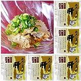 博多食材工房 珍味/おつまみ あんこうの肝 250g× 5袋セット 067-760-5 p