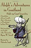 Álþok's Adventures in Goatland, Byron W. Sewell and Lewis Carroll, 190480876X
