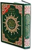 Color Coded Tajweed Quran Whole Qur'an, Pocket Size 4'' X 5.5'' Arabic Hardcover 14 X 10 Cms