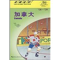 加拿大08-09