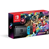 Nintendo Switch w/ Mario Kart 8 Deluxe Console