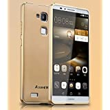 Neway Aluminum Metal Bumper Frame Case with Baking varnish 3D arc Shockproof PC Back Plate Cover with Tempered glass film Screen Protector and clear TPU case,for HUAWEI Honor 7(5.2-inch),MBV PC-Golden