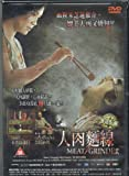 MEAT GRINDER - Thai Horror Thriller movie DVD (Region 3) English subtitled cover.