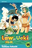 The Law of Ueki, Vol. 14
