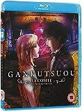 Gankutsuou - Standard [Blu-Ray]