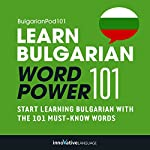 Learn Bulgarian - Word Power 101: Absolute Beginner Bulgarian #1 |  Innovative Language Learning