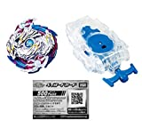 [Award value Set B - 97 Bay Launcher L with 500 bey point] Beyblade Burst B-97 Starter Nightmare Longinus. Ds + B-99 Launcher L Power Shoot Value Set with bey cord card