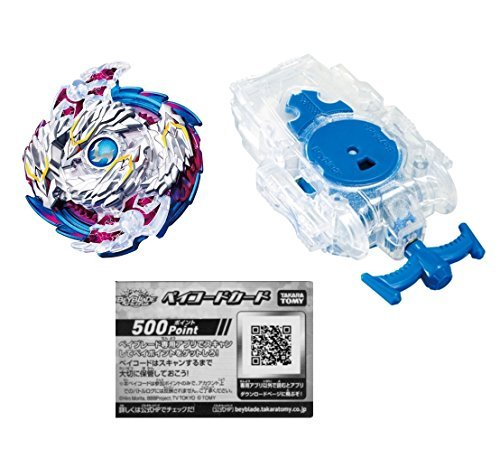[Award value Set B - 97 Bay Launcher L with 500 bey point] Beyblade Burst B-97 Starter Nightmare Longinus. Ds + B-99 Launcher L Power Shoot Value Set with bey cord card by Beyblade