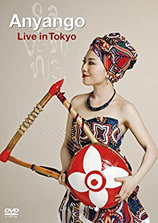 Amazon.co.jp | Anyango Live in...