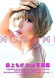 Japanese Music Idol %3A%3A Moga Mogami 2