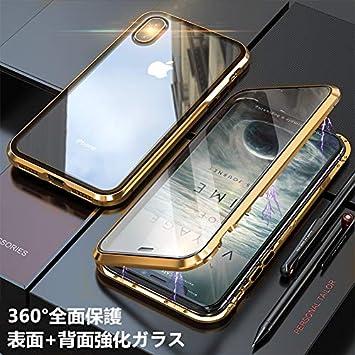 452692121a 【YMXPY】表面強化ガラス+背面強化ガラス iPhoneXR ケース ガラス アルミバンパー マグネット