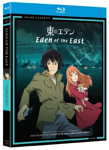 Eden of the East: The Complete Series (Classic) [Blu-ray] by Funimation
