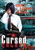 Cursed [DVD] [Region 1] [US Import] [NTSC]