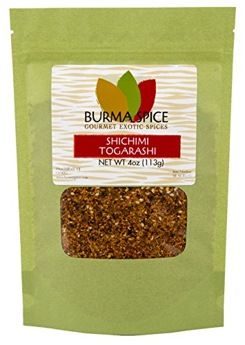 Shichimi Togarashi, also called Japanese Seven Spice Mix (4oz.) ()