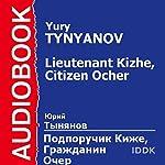 Lieutenant Kizhe, Citizen Ocher [Russian Edition] | Yury Tynyanov