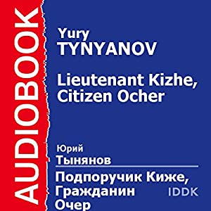 Lieutenant Kizhe, Citizen Ocher [Russian Edition] Audiobook