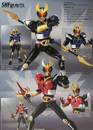 S.H.Figuarts Kamen Rider Agito Flame Form Action Figure Bandai FROM JAPAN