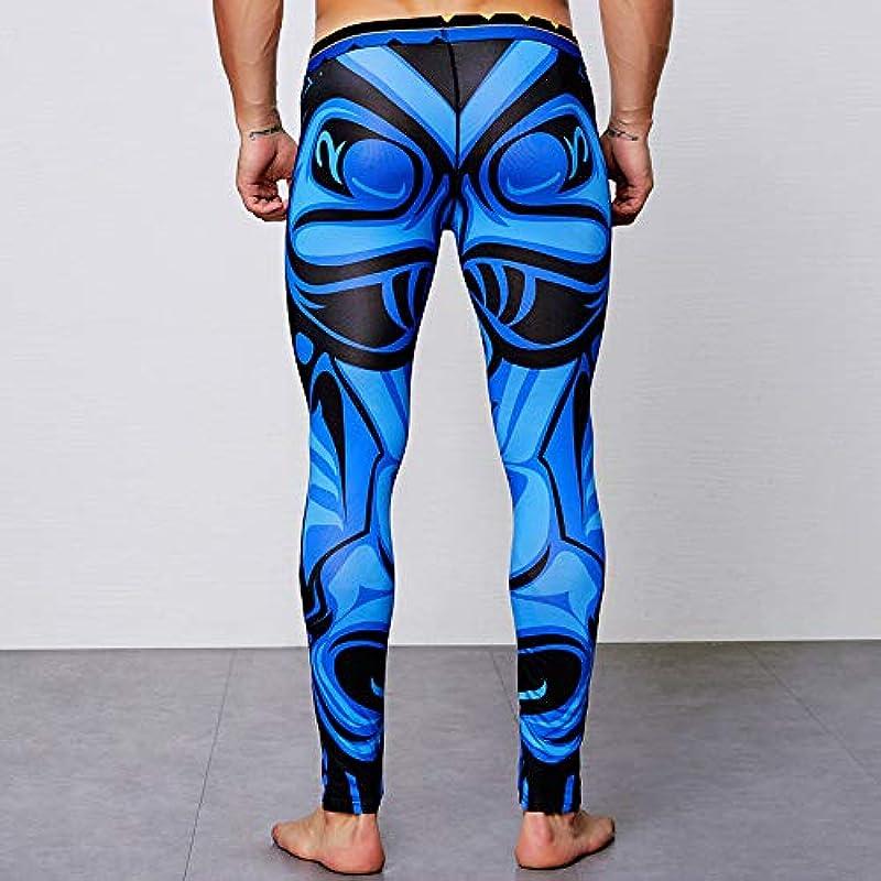 Senoly męskie legginsy sportowe z nadrukiem z bawełny, oddychające, termiczne, długie spodnie do biegania - Boyfriend xxl: Odzież