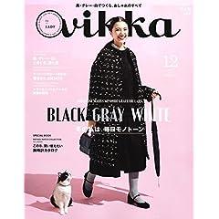vikka 表紙画像