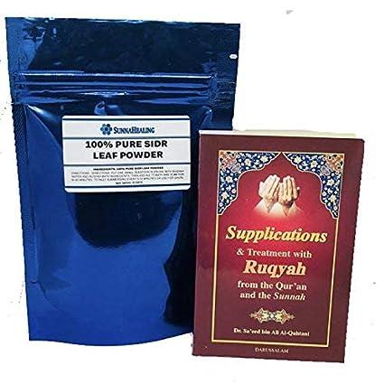 SunnaHealing UK Islamic Ruqyah Bath Pack: Sidr (Lote Leaf) Powder