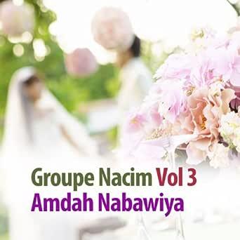 GRATUIT TÉLÉCHARGER AMDAH MAGHRIBIA MP3