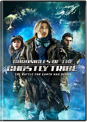 Chronicles of the Ghostly Tribe (DVD)