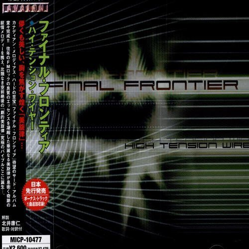 High Tension Wire by Final Frontier - Frontier Wire